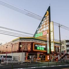 亜熱帯 四軒家店