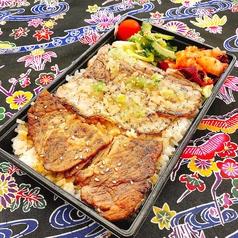 琉球焼肉NAKAMAのおすすめテイクアウト2