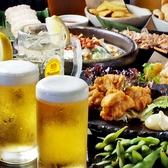 昼のご宴会も承っております!店舗までご相談下さい♪豪華絢爛、九州味巡り!九州の旨味を詰め込んだコースは4000円台からお楽しみいただけます。九州自慢の逸品はお酒もすすみます。もちろん飲み放題付きでご用意!歓送迎会のご予約も承り中♪