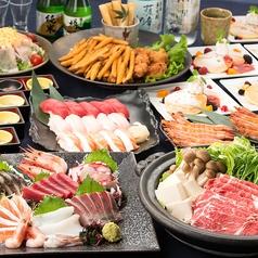 魚民 岡谷本町3丁目店のおすすめ料理1