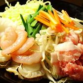 惚太郎 鎌倉小町店のおすすめ料理3