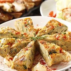 料理メニュー写真◆オーブンでしっとり♪♪スペイン風オムレツ◆