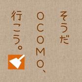 OCOMO 浅草 ごはん,レストラン,居酒屋,グルメスポットのグルメ