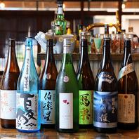 季節に合わせた日本酒を仕入れております!