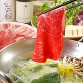 もんなか酒場 串人のおすすめ料理3