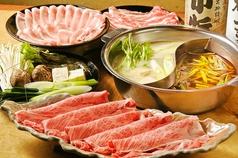 しゃぶしゃぶ太郎 小牧店のおすすめ料理1