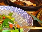 福山の奥座敷 洗心の間のおすすめ料理2