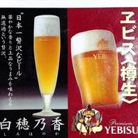 生ビールの品揃えは、宮原ナンバー1