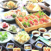日本料理 くろ松 県庁店の詳細