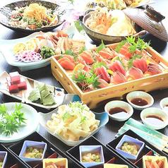 日本料理 くろ松 県庁店の写真