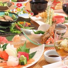 和創専心 くう雅のおすすめ料理1
