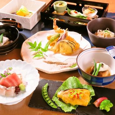 懐石 会席料理 食彩健美 山茶花 さざんかのおすすめ料理1