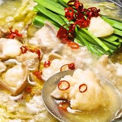博多もつ鍋 馬肉 九州自慢 松江店のおすすめ料理3