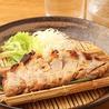 旨い魚と豚料理 魚とんのおすすめポイント1