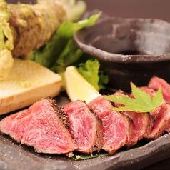 料理メニュー写真広島竹原の峠下牛の炙りステーキ