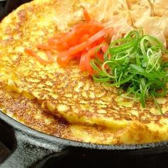 三国志 高知のおすすめ料理1