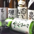 店長が自ら仕入れにいく限定ものばかりのこだわり日本酒たち。