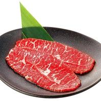 ●さっぱり赤身肉【みすじ】