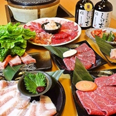 食彩和牛 しげ吉 青葉台店のおすすめ料理2
