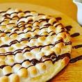 マシュマロチョコレートチャンクピザ