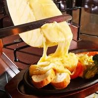 ◆ハイジのチーズ◆とろ~りラクレットチーズ♪