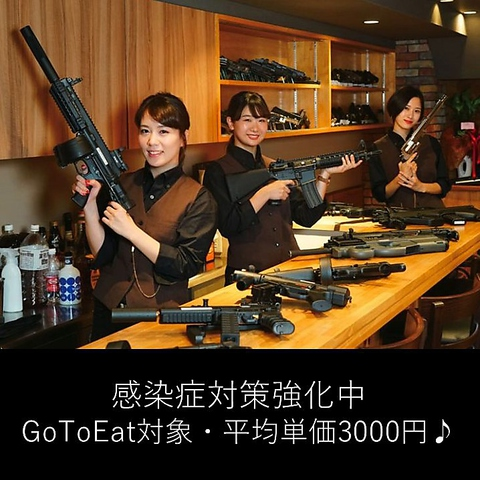 SHOOTING BAR 味彩