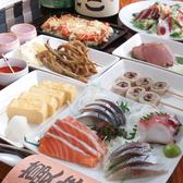 居酒屋 霞 kasumiのおすすめ料理2