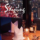 エスダイニング S dining 梅田 宮島のグルメ