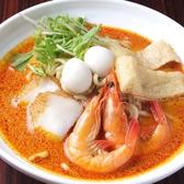 シンガポールダイニング momochacha モモチャチャのおすすめ料理2