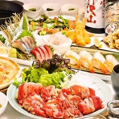 さくら水産 新宿 南口 甲州街道店のおすすめ料理1