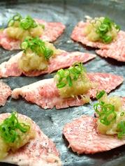 焼肉大幸 本町店のおすすめ料理1