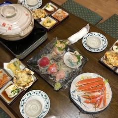 旬彩食房 鉄平 青森の写真