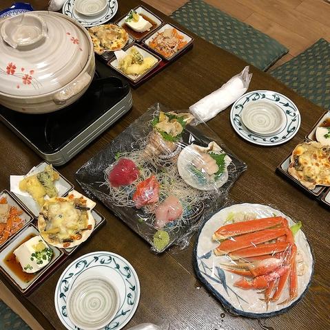 旬彩食房 鉄平 青森