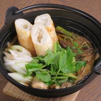 本格秋田料理!きりたんぽ鍋