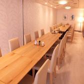 【~30名様まで】大宴会向けの広々完全個室