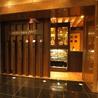 アロマティックカフェ 立川 グランドホテルのおすすめポイント1