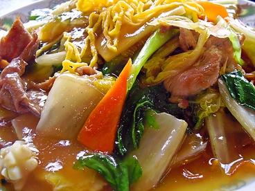 中華 仙龍のおすすめ料理1