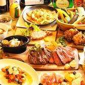 サンフィッシュキッチンのおすすめ料理2