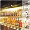 NARUTO KITCHEN ナルトキッチン 札幌すすきの店のおすすめポイント3