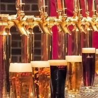 世界各国の20種類以上のビール!