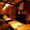 居心地日本一への挑戦!木の温かみに包まれた、落ち着きのある掘りごたつタイプの半個室をご用意しております。18名様までの宴会、飲み会などにおすすめです。ゆったりとお寛ぎ頂けます。時間を忘れて語り合う極上の時間をお楽しみください。