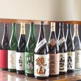 居酒屋 霞 kasumiのおすすめ料理3