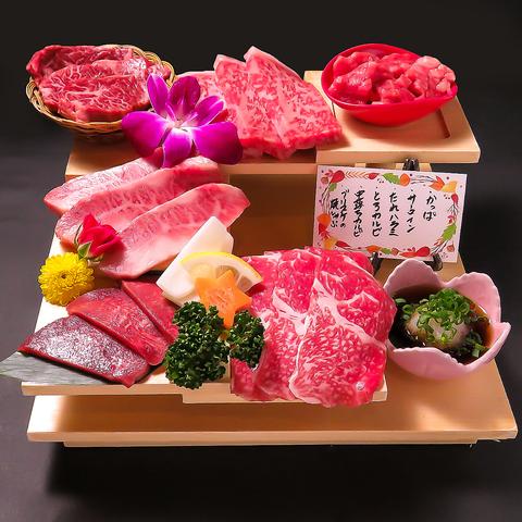 「肉職人のこだわりのおもてなし」浜松・千歳に位置する炭火焼肉火の国庵(いおり)