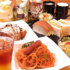 cafe サントノーレの写真