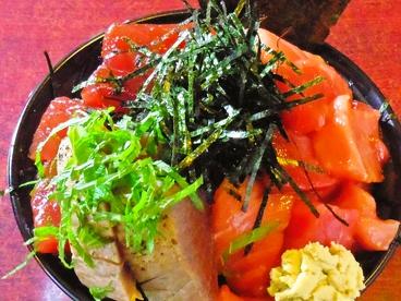 鶴橋まぐろ食堂のおすすめ料理1