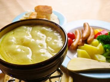 ハイジの村 ボルケーノのおすすめ料理1