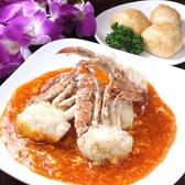 シンガポールダイニング momochacha モモチャチャのおすすめ料理3