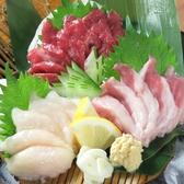 ごて王 六甲道店のおすすめ料理2