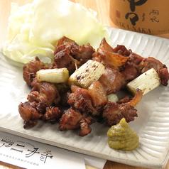 アニチキのおすすめ料理1