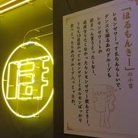 ◇◆フォトジェニックな空間でオシャレに食べ放題◆◇